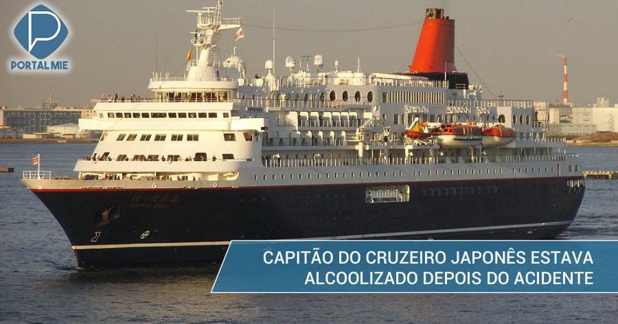 &nbspDepois dos pilotos agora o capitão do cruzeiro também estava alcoolizado