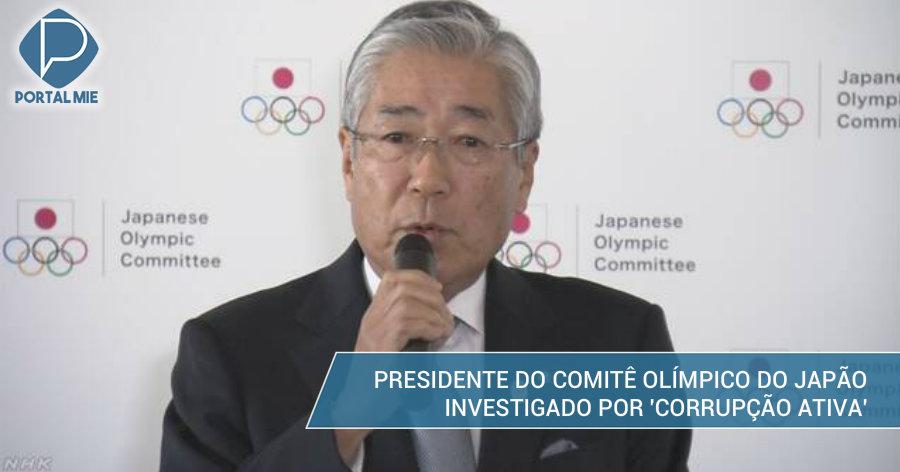 &nbspPresidente do Comitê Olímpico do Japão é indiciado por 'corrupção ativa', na França