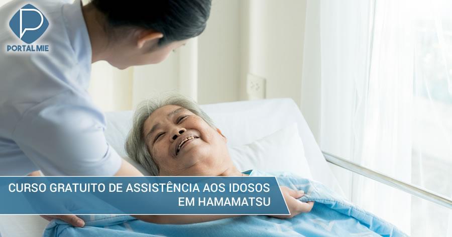 &nbspCurso gratuito de assistência aos idosos
