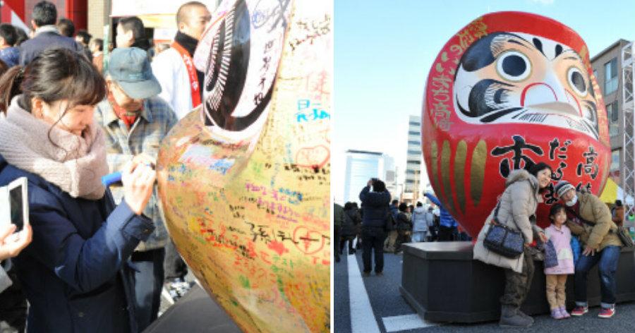 &nbspFestival e feira do Daruma em Gunma