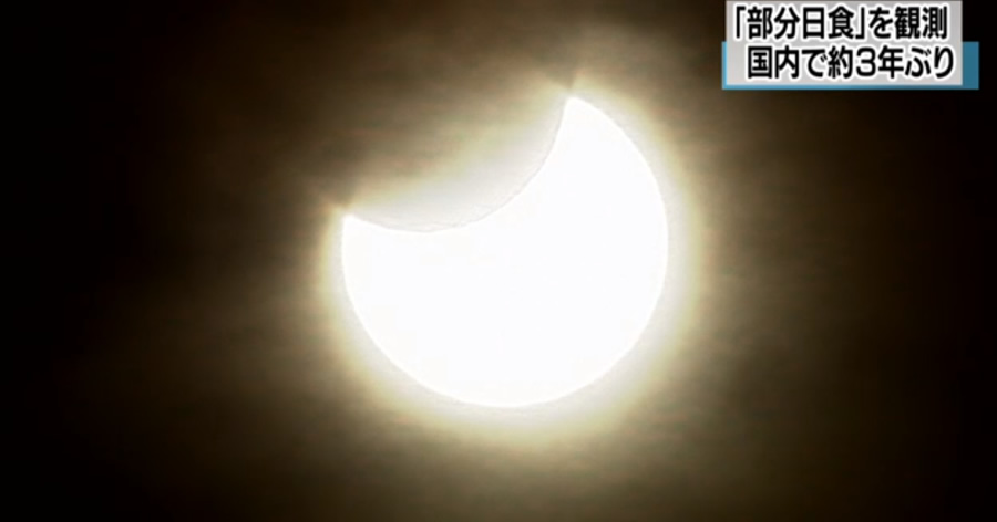 &nbspEclipse solar parcial é observado no Japão