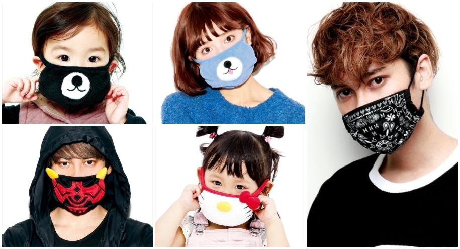 &nbspNovo universo das máscaras e suas funções