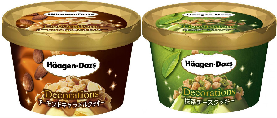&nbspTrês novos sabores de sorvetes em copo