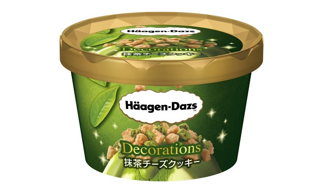 &nbspNovos sabores na série 'Decorations' da Häagen-Dazs