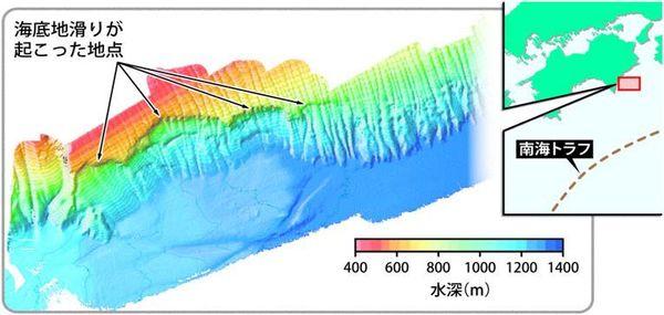 &nbspPossibilidade de tsunami sem terremoto, no Japão
