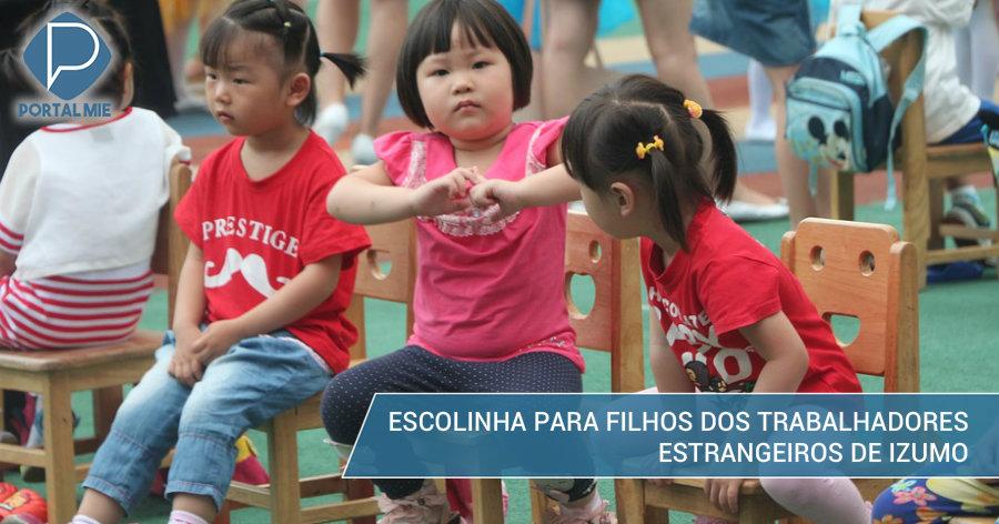 &nbspIzumo: escolinha da iniciativa privada para crianças estrangeiras