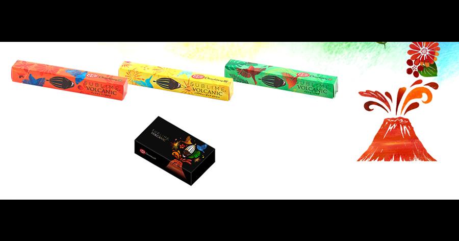 &nbspNova coleção especial de Kit Kats
