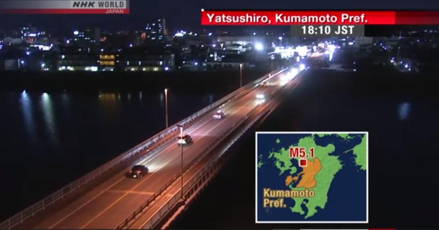 &nbspAgência de meteorologia alerta para possíveis tremores em Kumamoto