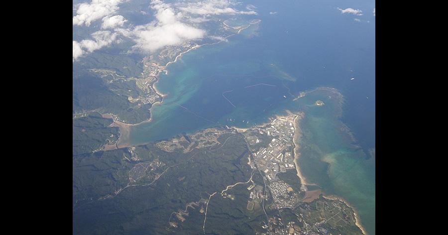&nbspEUA planejam exercício com míssil em Okinawa