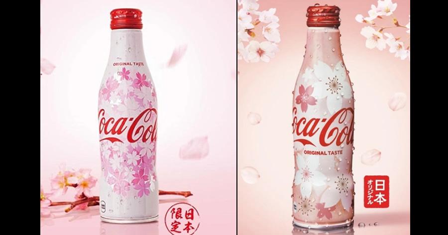 &nbspNovo design de sakura das garrafas da Coca-Cola de edição limitada