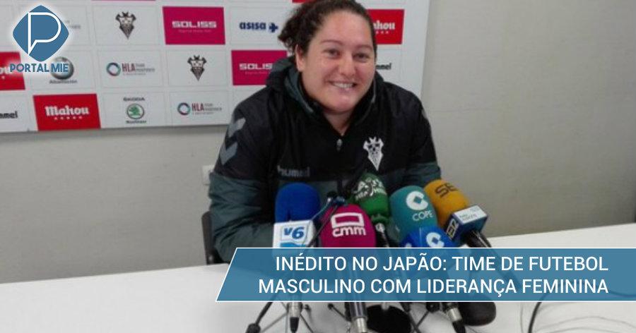 &nbspTime de futebol do Japão contrata mulher para liderar equipe masculina