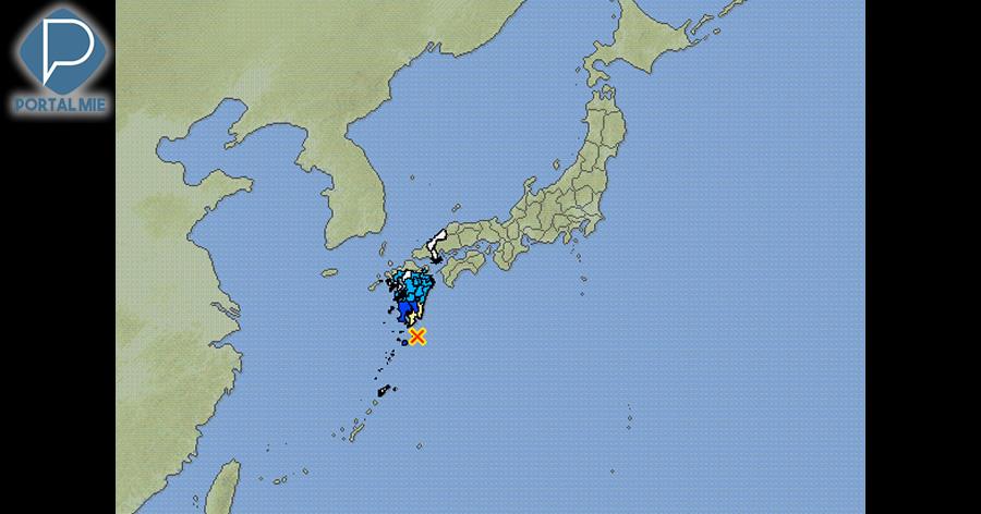 &nbspTerremoto de magnitude 6,4 atinge ilha de Kagoshima