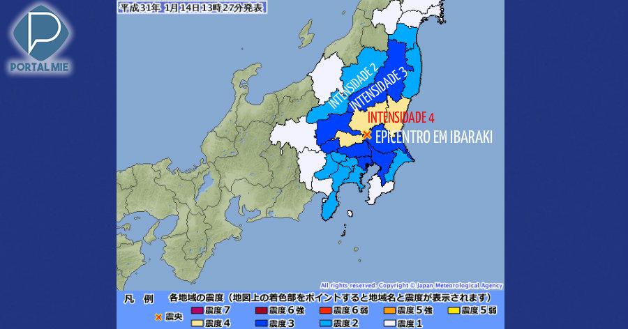 &nbspTerremoto de magnitude 4,9 em Ibaraki