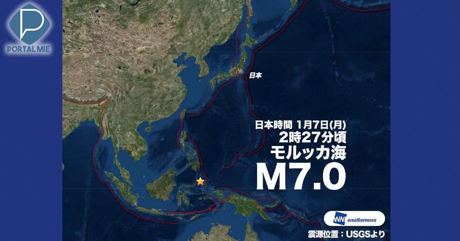 &nbspTerremoto de magnitude 6,6 na Indonésia