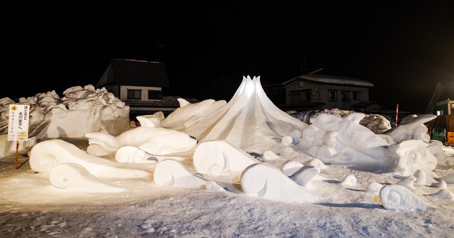 &nbspFestival da Neve de Tokamachi