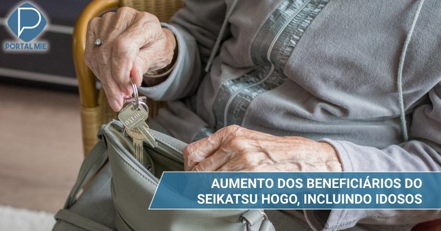 &nbspRecorde de beneficiários do seikatsu hogo em 2018