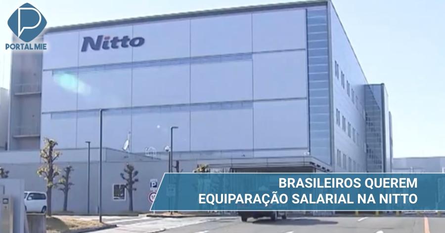 &nbspTrabalhadores brasileiros brigam por igualdade na justiça contra Nitto Denko