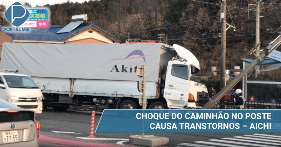 &nbspCaminhão provoca acidente na rodovia 1 em Aichi
