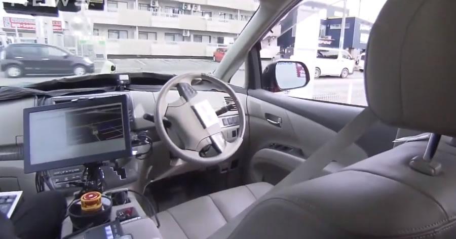 &nbspTeste com veículo autônomo usando rede 5G é realizado em Aichi