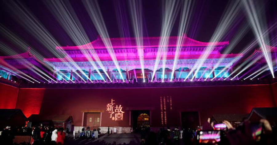 &nbspPela 1ª vez em 94 anos, Cidade Proibida da China abre ao público à noite