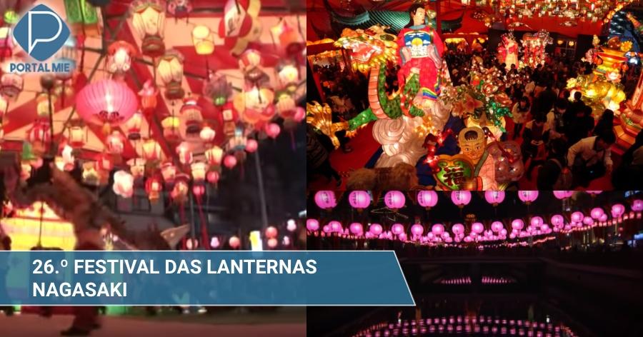 &nbspImperdível Festival das Lanternas em Nagasaki