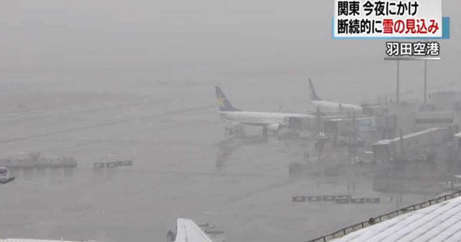 &nbspNeve na região Kanto cancela voos