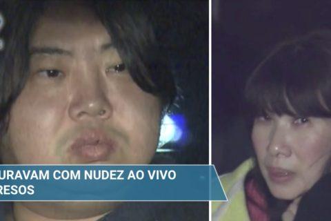 &nbspNotícias e Atualidades