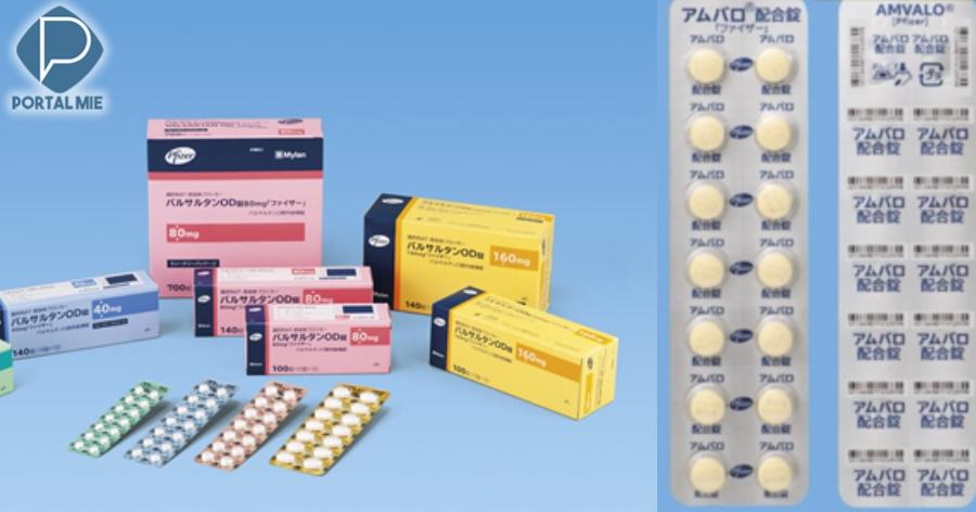 &nbspPfizer recolhe voluntariamente 760 mil comprimidos