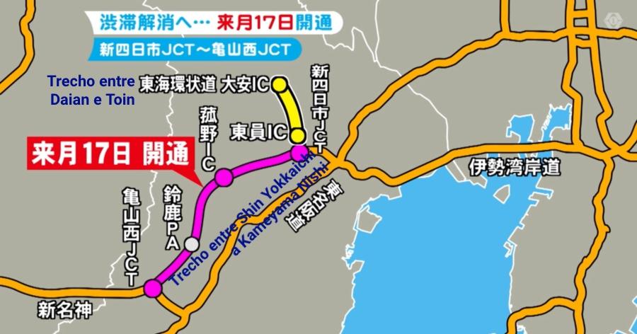 &nbspNovo trecho da Shin Meishin deverá reduzir congestionamento em Mie