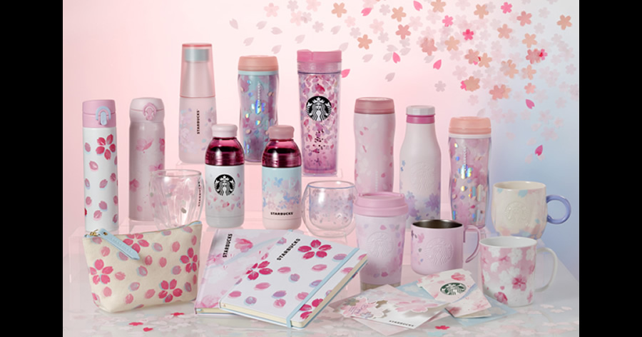 &nbspNova coleção de produtos da Starbucks