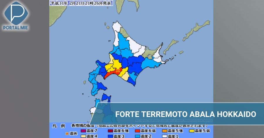 &nbspTerremoto de intensidade 6 fraca em Hokkaido