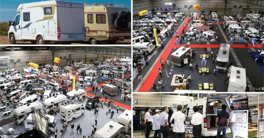 &nbspFeira de motorhomes e trailers em Nagoia