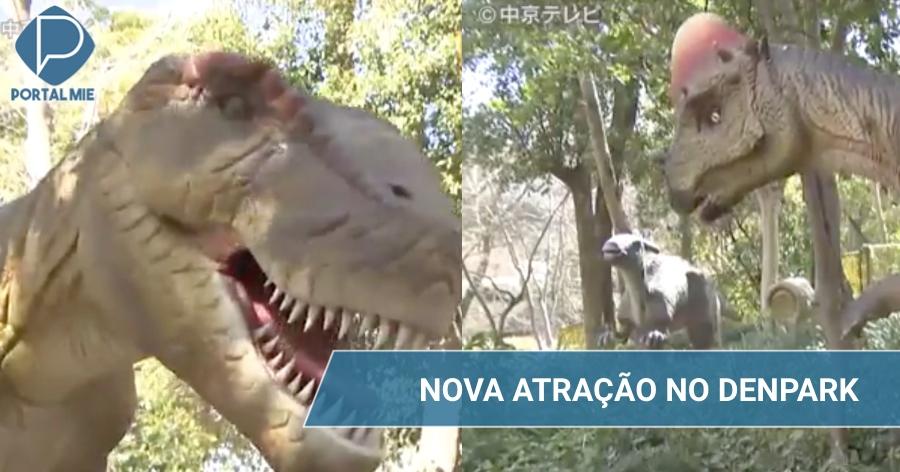 &nbspDinossauros que se movem ao ar livre no Denpark