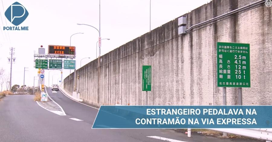 262a26ecd32  nbspCiclista que fala português