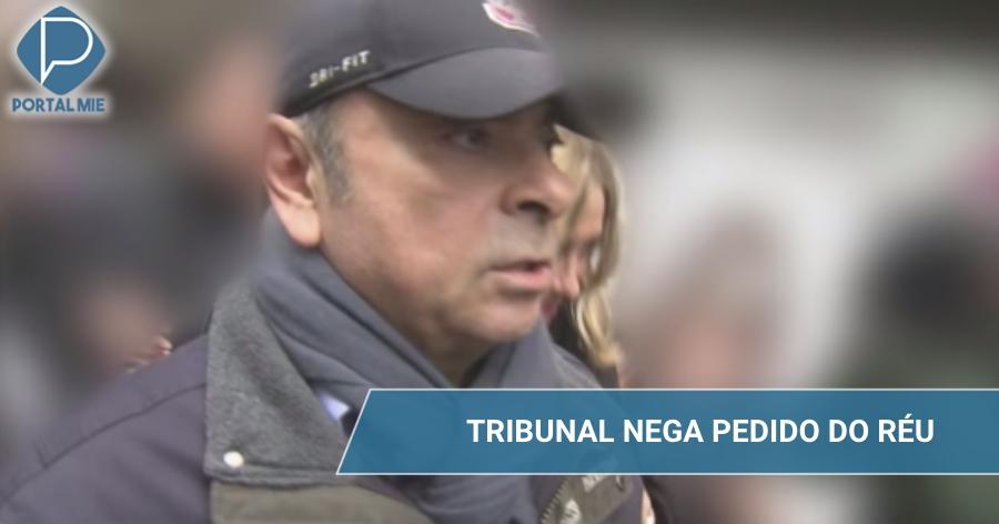 &nbspCarlos Ghosn não poderá participar da reunião da Nissan