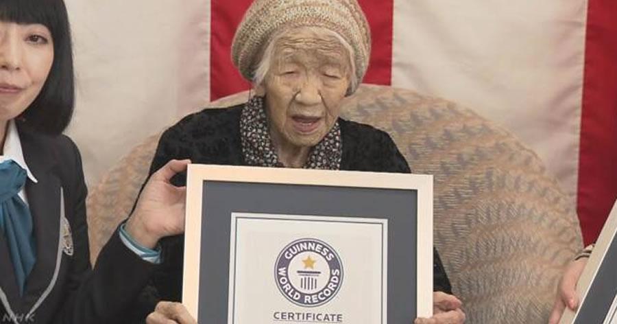 &nbspGuinness reconhece japonesa como a pessoa mais velha do mundo