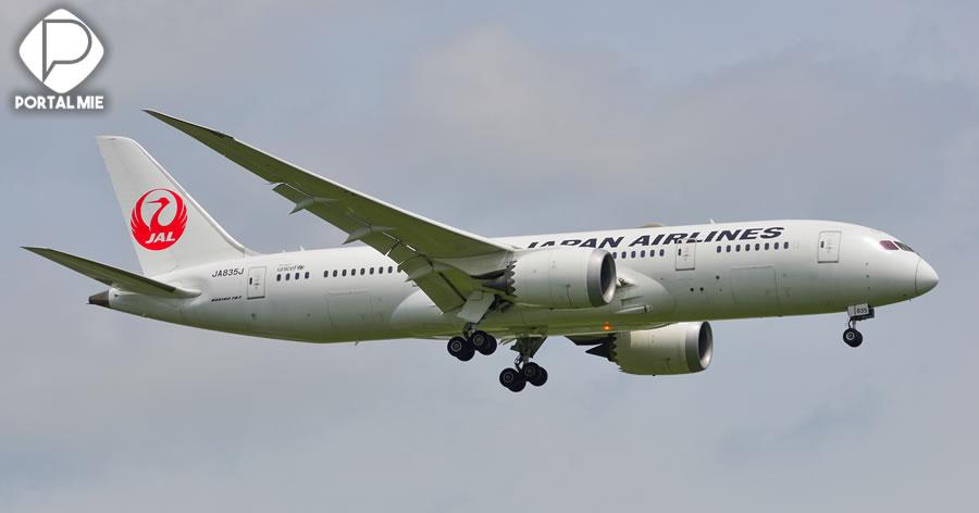 &nbspNova unidade LCC da JAL oferecerá voos para Bangkok e Seul
