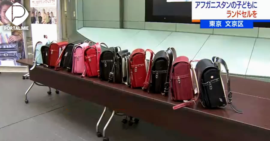 &nbspMochilas escolares serão enviadas do Japão ao Afeganistão