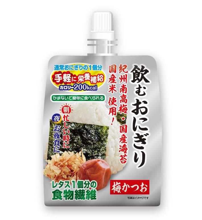 &nbspEmpresa inventa nova forma de consumir o popular onigiri