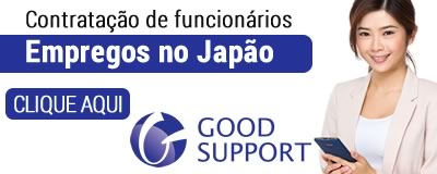 Empregos no Japão - Good Support!!